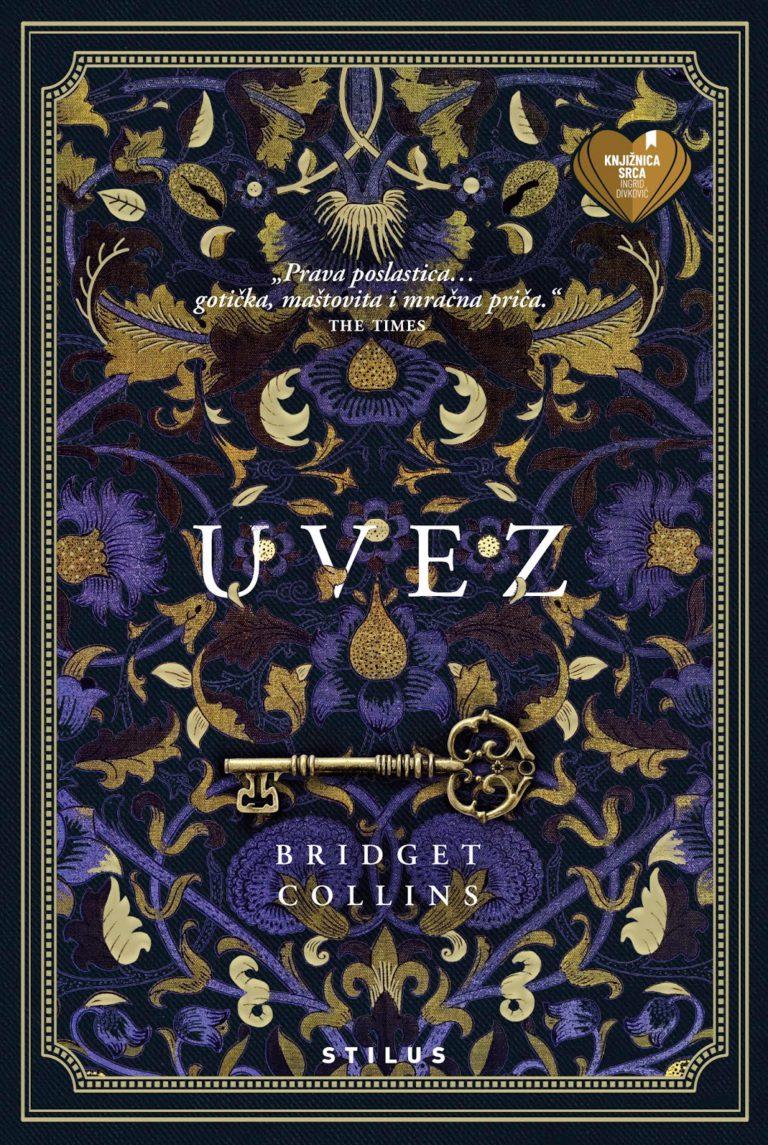 Naslovna stranica knjige Uvez