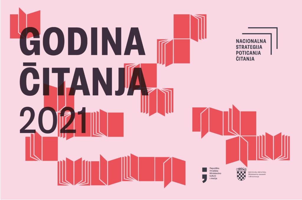 Plakat nacionalne strategije poticanja čitanja 2021.